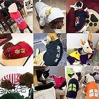SHKRRB 子犬犬は夏のドレス、小型犬猫ペットのベスト、春と秋の薄いセクション、ペット服、ラウンドネック、ストライプモデル、4つのスタイルオプションの服 (Color : Red and Black, Size : L)