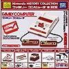 SR Nintendo HISTORY COLLECTION ファミリーコンピュータ編 タカラトミーアーツ(シークレット付き全6種フルコンプセット+DP台紙おまけ付き)