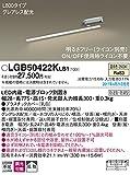Panasonic(パナソニック) 【工事必要】 建築化・LEDベースライト 防湿・防滴型 明るさフリー(ライコン別売) 温白色:LGB50422KLB1