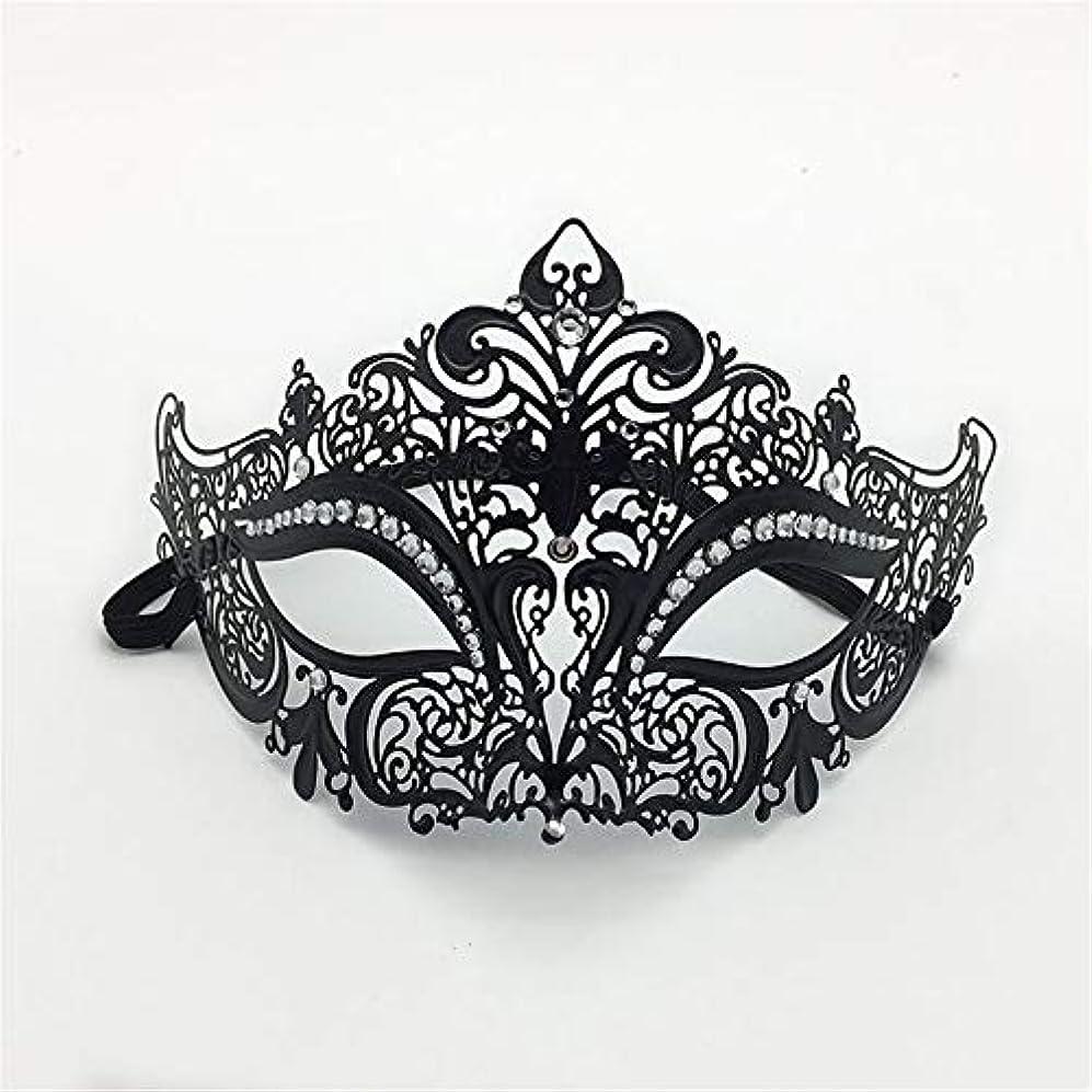 メドレーラック暖かくハロウィンマスク仮面舞踏会マスクホワイトハーフフェイスダイヤモンドメタルアイアンマスクパーティーホリデー用品 (Color : WHITE)