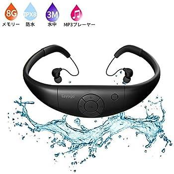 Tayogo ヘッドホン一体型 防水MP3プレーヤー 8GBメモリー スポーツイヤホン 水泳 ランニング 水泳 温泉 シャワー お風呂用 mp3 国際防水等級IPX8 WPM8
