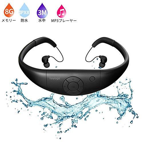Tayogo『Multifunctional MP3 headphones』