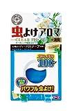 虫よけアロマ CLEAR JEWEL ハーバルソープ 100日用 【HTRC3】