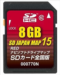 ゴリラ用地図更新ロム SD JAPAN MAP 15 RED 全国版(8GB) 000770N