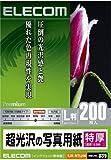 ELECOM 超光沢の写真用紙 EJK-NTL200