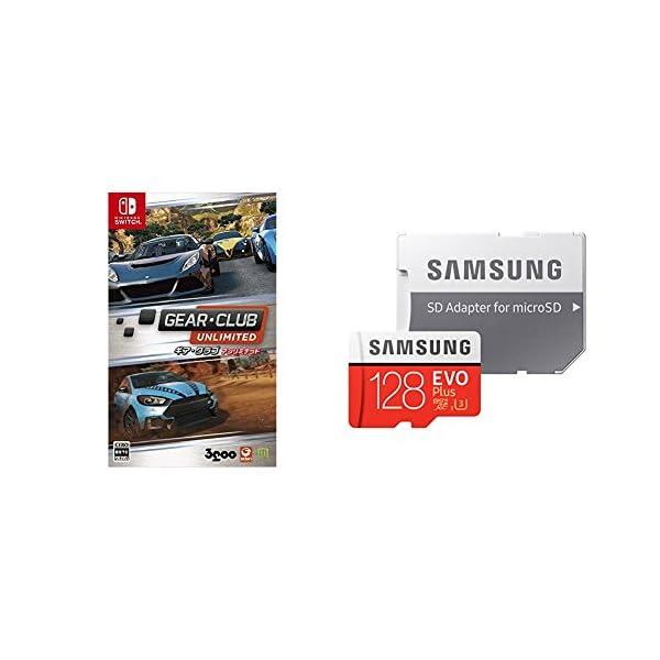 ギア・クラブ アンリミテッド + Samsung...の商品画像