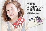 mitas スマホケース 手帳型 Xperia Z3 Compact SO-02G (179) ノート C SC-0176-C/SO-02G
