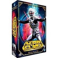 宇宙刑事ギャバン コンプリート DVD-BOX (全44話, 1080分) 東映 特撮アニメ番組