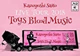 Kazuyoshi Saito LIVE TOUR 2018 Toys Blood Music Live at 山梨コラニー文化ホール2018.06.02 [Blu-ray]
