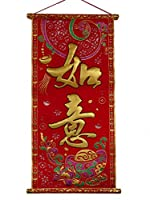 Bringing Wealth Red Scroll with Gold Ingot - Ru Yi