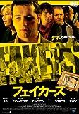 フェイカーズ [DVD]