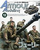 Armour Modelling (アーマーモデリング) 2014年 12月号 [雑誌] 画像
