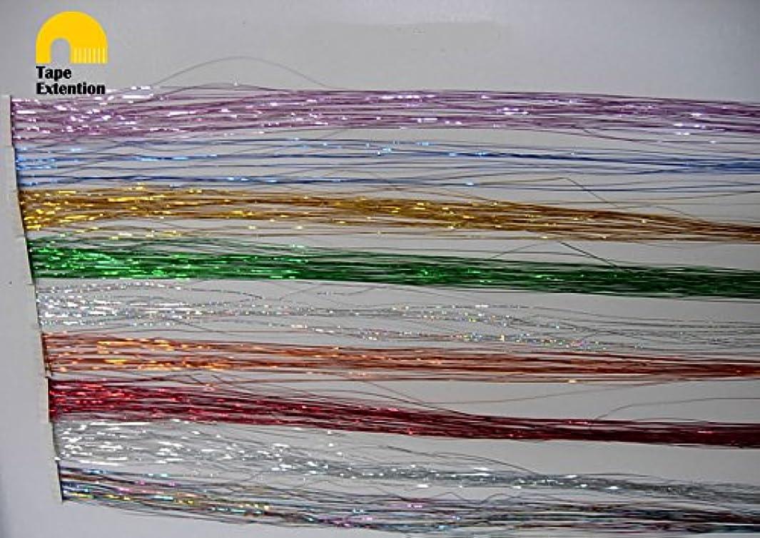 切り下げ浸透する先のことを考える簡単エクステ キラキラテープエクステンション キラキラシール エクステンション 長さ40cm 10枚入 10カラー (ピンク)