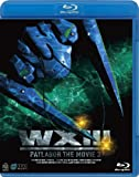 WXIII 機動警察パトレイバー[Blu-ray/ブルーレイ]