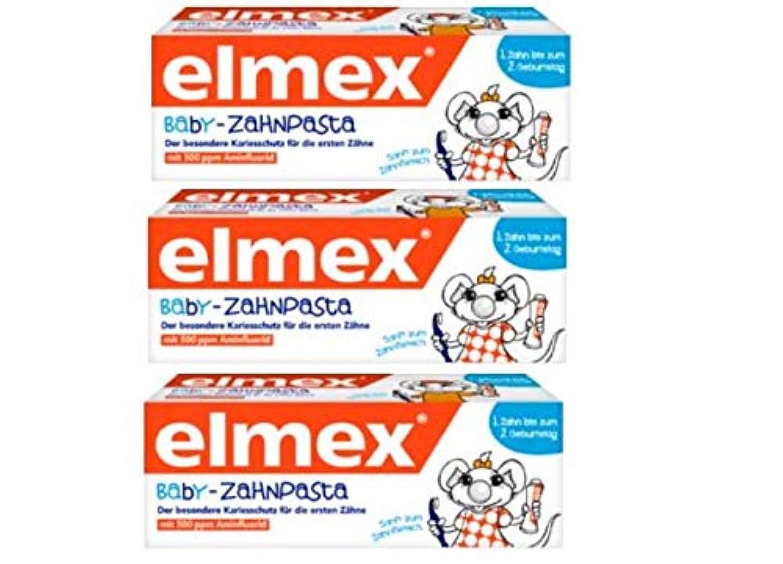 反映する小さな更新3本セット elmex エルメックス 赤ちゃん用 歯磨き粉 20ml (0歳~2歳)【並行輸入品】