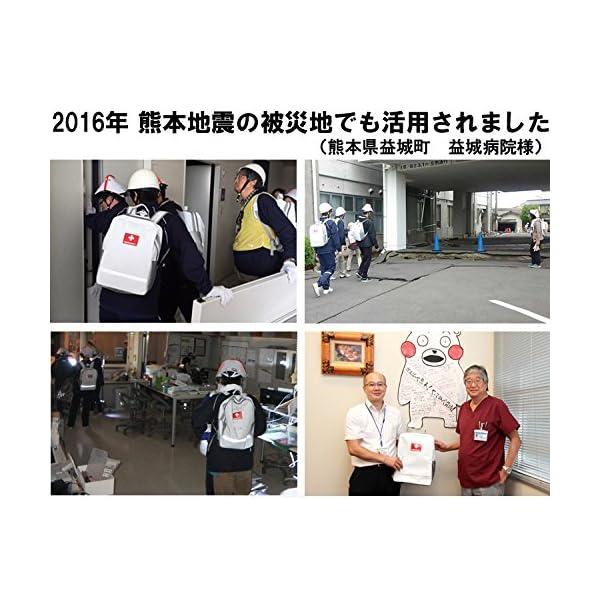 非常持出袋(単品)グッドデザイン賞受賞の防災リ...の紹介画像6