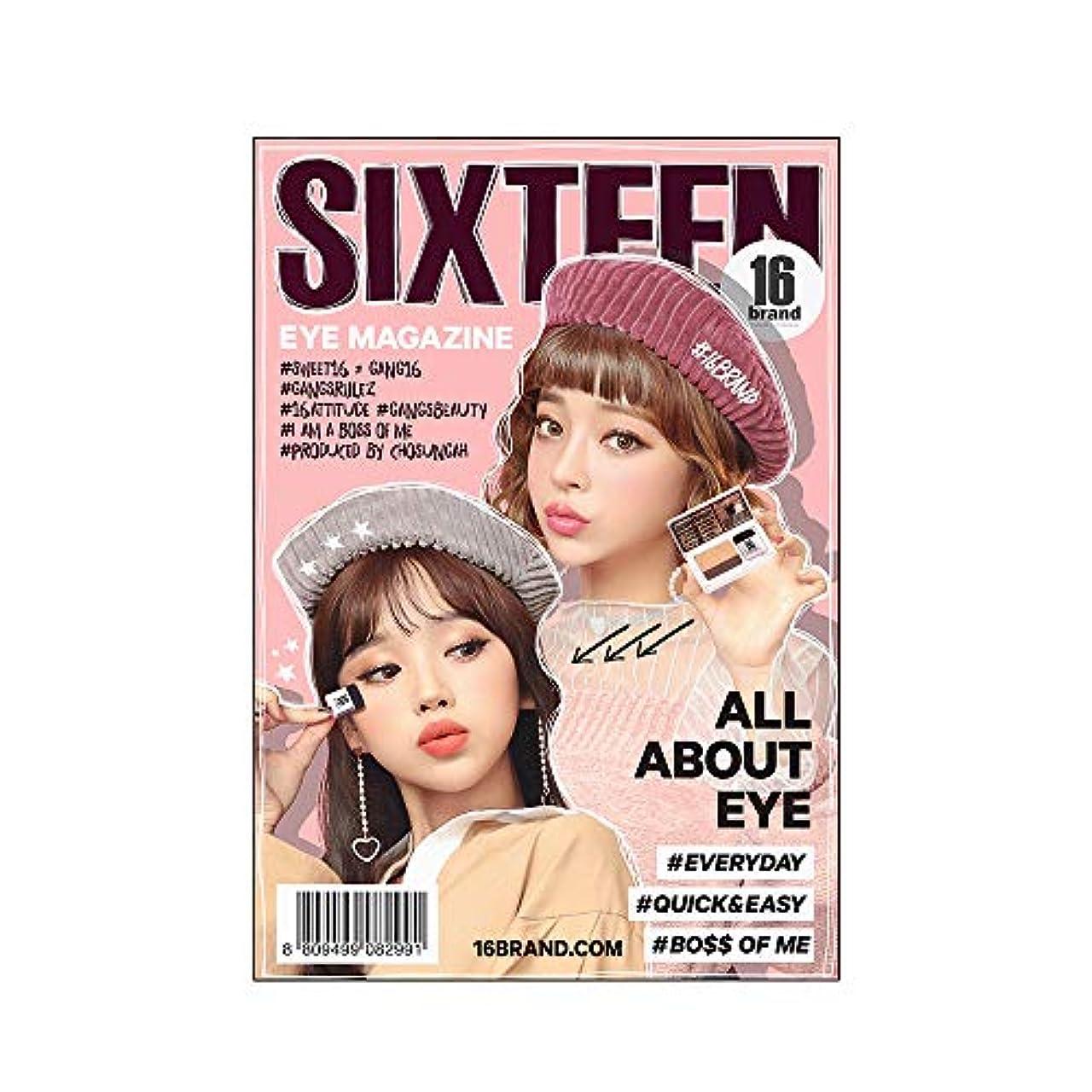 観光に行く医療の注釈を付ける16brand 16 Eye Magazine 2g /16ブランド 16 アイマガジン 2g [国内正規品](エブリディ)