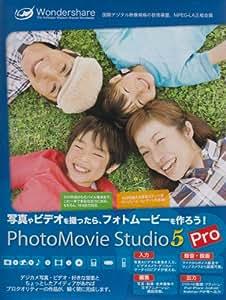 フォトムービースタジオ 5 プロ