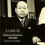 J.S.バッハ : ゴルトベルク変奏曲 BWV988 [日本語帯・解説付]