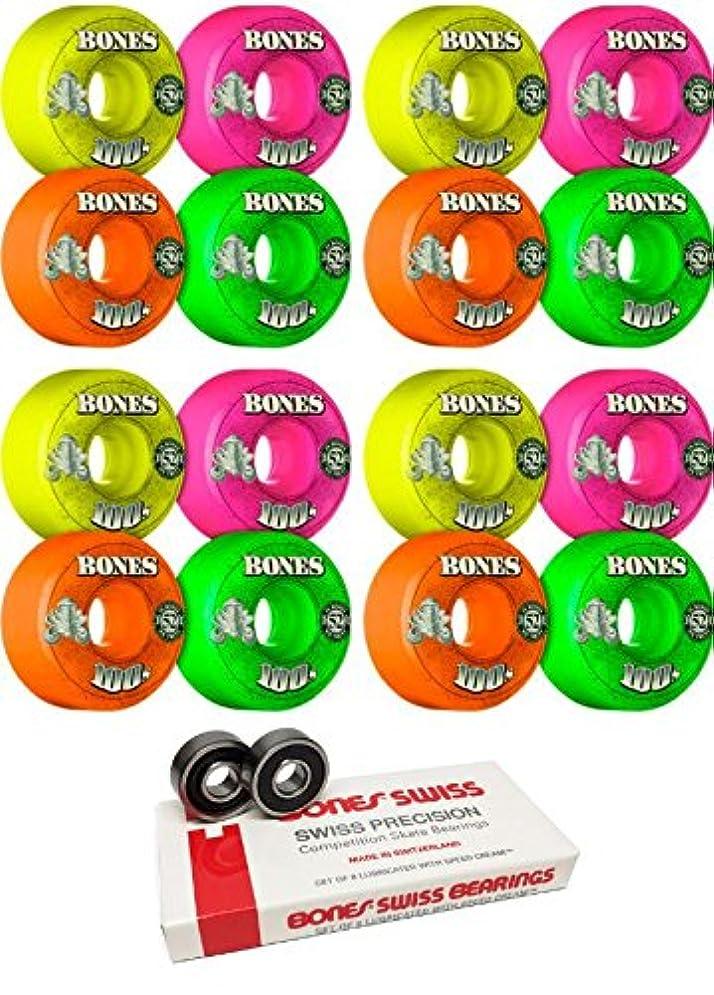 めまい凝縮するハプニング52 mm Bones Wheels 100 's Assorted Colors MoneyスケートボードWheels with Bones Bearings – 8 mm Bones Swiss Skateboard Bearings – 2アイテムのバンドル