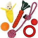 犬のおもちゃ ドッグトイ噛むと音が出るボール形の給餌器ロープなど6点セット 小型犬