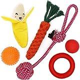 犬のおもちゃ 子犬おもちゃ 犬噛むおもちゃ 噛むと音が出るボール形 ロープなど6点セット ストレス発散 歯磨き 小型犬