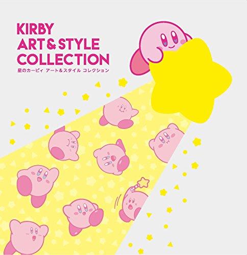 星のカービィ アート&スタイル コレクション