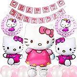 ハローキティ誕生日飾り付け hello Kitty風船 ピンクホワイト HAPPY BIRTHDAYバナー アルミバルーン 女の子 子供ベビーシャワー100日半歳1歳誕生日パーティー 幼稚園 部屋装飾