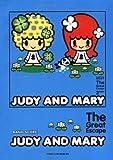 バンドスコア JUDY AND MARY/The Great Escape (バンド・スコア)