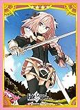 ブロッコリーキャラクタースリーブ Fate/Grand Order「ライダー/アストルフォ」