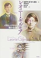 レオニー・ギルモア: イサム・ノグチの母の生涯