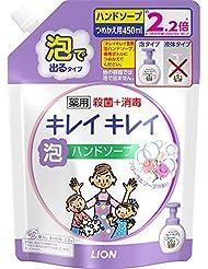 キレイキレイ 薬用 泡ハンドソープ フローラルソープの香り 詰め替え 450mL