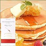 【メール便】NORTH FARM STOCK 北海道パンケーキミックス(1箱 200g×3P) ノースファームストック