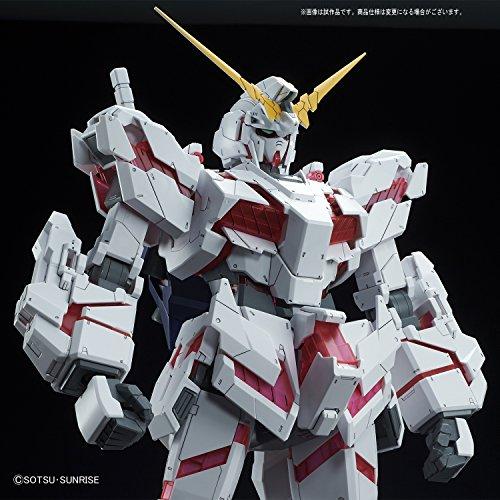 メガサイズモデル 機動戦士ガンダムUC ユニコーンガンダム(デストロイモード) 1/48スケール 色分け済みプラモデル
