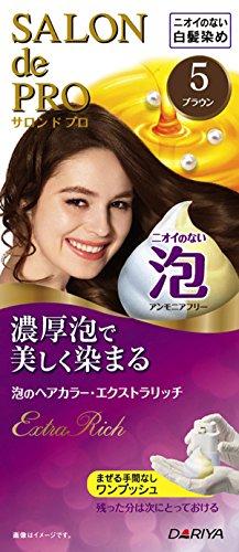 サロン ド プロ 泡のカラー・エクストラリッチ (白髪用) 5  1剤:50g+2剤:50g