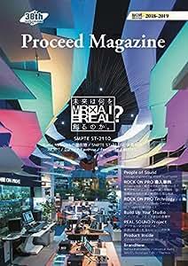 Proceed Magazine 2018-2019 No.19 雑誌 – 2018