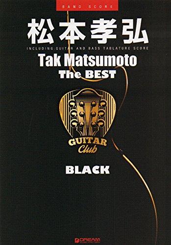 バンド・スコア 松本孝弘 The BEST [BLACK]