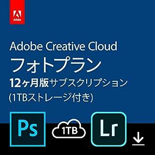 Adobe Creative Cloud フォトプラン(Photoshop+Lightroom) with 1TB|12か月版|オンラインコード版