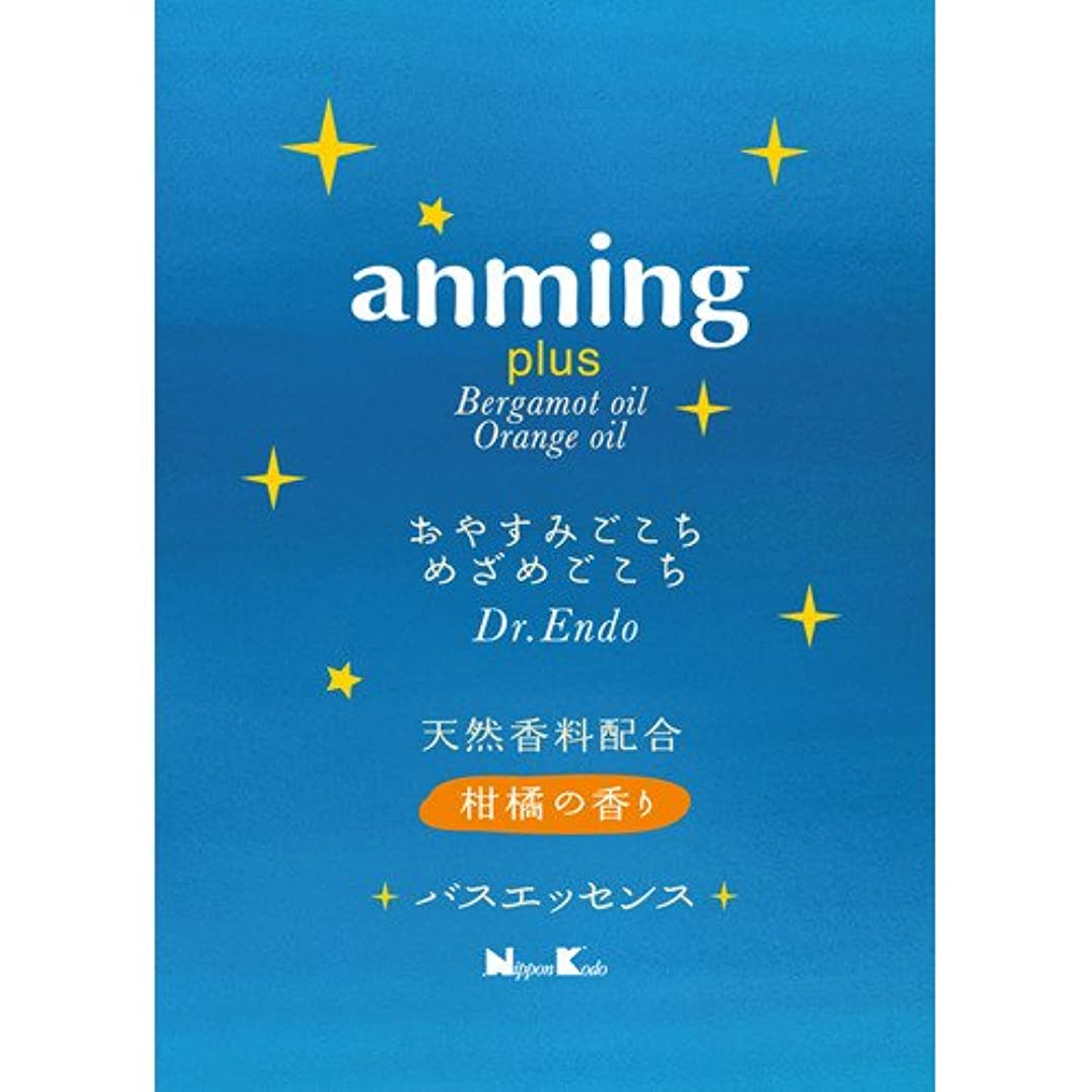 常習的ミント効率的にアンミングプラス バスエッセンス ミニタイプ 25ml