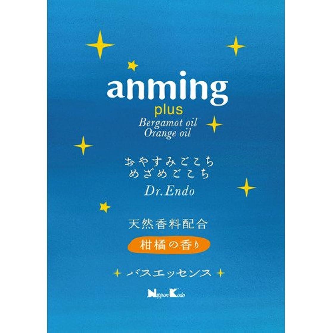 温かい状況最もアンミングプラス バスエッセンス ミニタイプ 25ml
