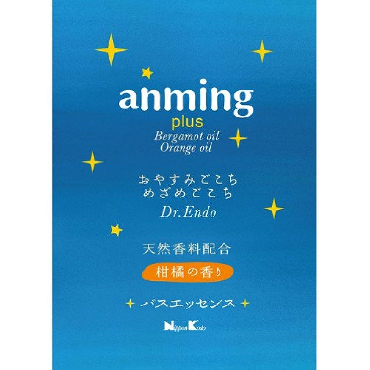 印刷するオペラ有名アンミングプラス バスエッセンス ミニタイプ 25ml