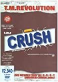 T.M.R.LIVE REVOLUTION '02 B★E★S★T-SUMMER CRUSH 2002- [DVD]