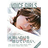 B.L.T.VOICE GIRLS Vol.36  (B.L.T.MOOK 20号)