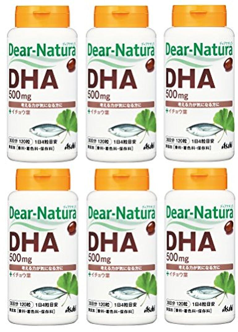 外観城ほのか【まとめ買い】ディアナチュラ DHA With イチョウ葉 120粒×6個