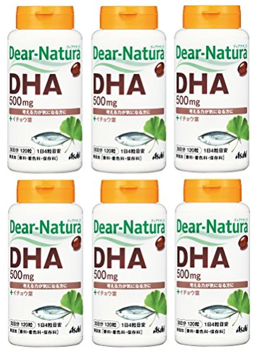 全国フライカイトキャンディー【まとめ買い】ディアナチュラ DHA With イチョウ葉 120粒×6個