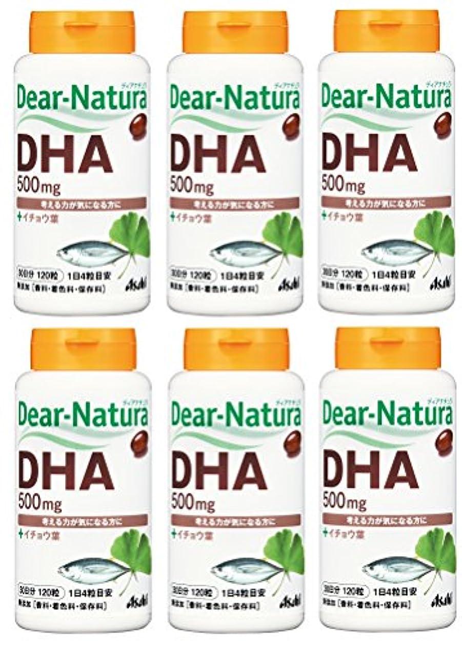 弁護士細菌集中【まとめ買い】ディアナチュラ DHA With イチョウ葉 120粒×6個