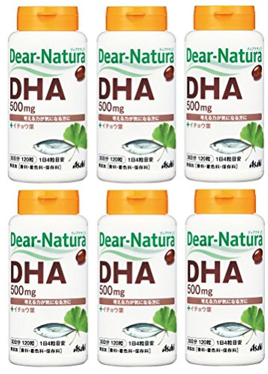 分離する納屋拮抗【まとめ買い】ディアナチュラ DHA With イチョウ葉 120粒×6個