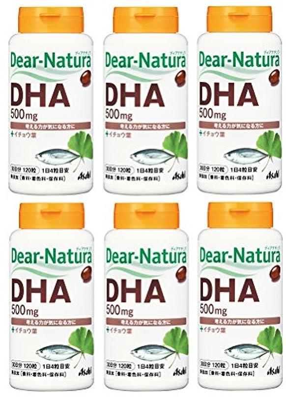 弱いファームメロディアス【まとめ買い】ディアナチュラ DHA With イチョウ葉 120粒×6個