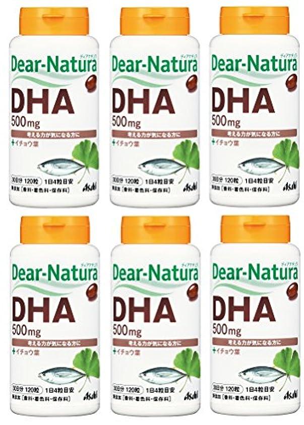 オーストラリア人ヒョウ人類【まとめ買い】ディアナチュラ DHA With イチョウ葉 120粒×6個