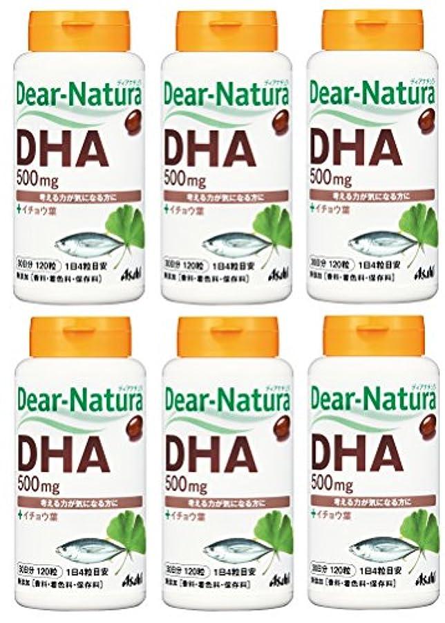 【まとめ買い】ディアナチュラ DHA With イチョウ葉 120粒×6個
